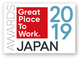 AWARDS Great Place To Work® JAPAN 2019